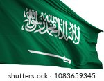 saudi arabia national flag... | Shutterstock . vector #1083659345