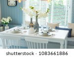 cozy beach blue dining room at... | Shutterstock . vector #1083661886