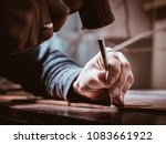 close up of leather craftsman... | Shutterstock . vector #1083661922