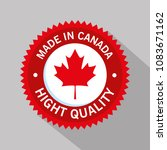 canada quality seal icon | Shutterstock .eps vector #1083671162