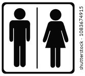 toilets icon unisex   vector... | Shutterstock .eps vector #1083674915