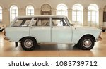 the car moskvich 427. moscow ... | Shutterstock . vector #1083739712