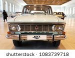 the car moskvich 427. moscow ... | Shutterstock . vector #1083739718