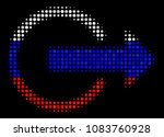 halftone logout icon colored in ...   Shutterstock .eps vector #1083760928
