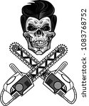 skull and chainsaw | Shutterstock . vector #1083768752