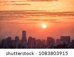 skyline of shanghai at sunset | Shutterstock . vector #1083803915