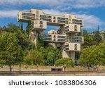 tbilisi  georgia   22nd july... | Shutterstock . vector #1083806306