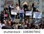 vladivostok  russia   may 05 ... | Shutterstock . vector #1083807842