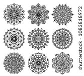 mandala vector design element.... | Shutterstock .eps vector #1083818972