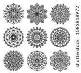 mandala vector design element.... | Shutterstock .eps vector #1083818972