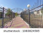 gelendzhik  russia.   august 12.... | Shutterstock . vector #1083824585