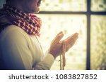 religious muslim man holding... | Shutterstock . vector #1083827852