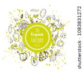 organic factory. illustration... | Shutterstock .eps vector #1083831272