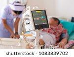 advertising  business  medical... | Shutterstock . vector #1083839702