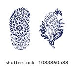 set of 2 wood block printed... | Shutterstock .eps vector #1083860588