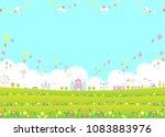 the theme park scenery | Shutterstock .eps vector #1083883976