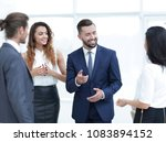 business people argue standing... | Shutterstock . vector #1083894152