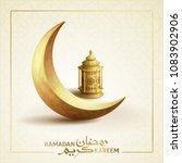 ramadan kareem islamic greeting ... | Shutterstock .eps vector #1083902906
