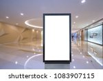 light box with luxury shopping... | Shutterstock . vector #1083907115