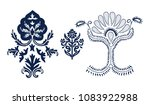 set of 3 wood block printed... | Shutterstock .eps vector #1083922988