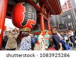 tokyo japan   march 27  2018  ... | Shutterstock . vector #1083925286