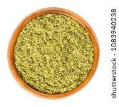ground pepita pumpkin seeds in... | Shutterstock . vector #1083940238
