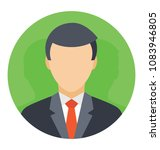 man avatar in formal suit and... | Shutterstock .eps vector #1083946805