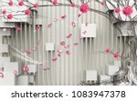 3d wall with tree | Shutterstock . vector #1083947378