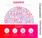 blood donation  charity  mutual ... | Shutterstock .eps vector #1083949922