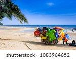 chanthaburi  thailand   april ...   Shutterstock . vector #1083964652