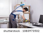 close up of a young male... | Shutterstock . vector #1083973502