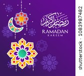 ramadan mubarak with beautiful... | Shutterstock .eps vector #1083987482