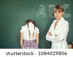 teacher has punished the... | Shutterstock . vector #1084029806
