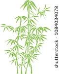 bamboo green tree   Shutterstock .eps vector #1084034078