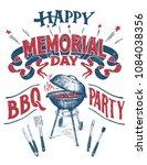 happy memorial day  barbecue... | Shutterstock .eps vector #1084038356