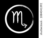 white scorpio zodiac sign  hand ... | Shutterstock .eps vector #1084041392
