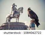 vulture and genghis khan... | Shutterstock . vector #1084062722