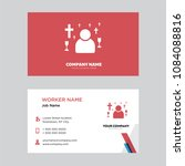 priest business card design... | Shutterstock .eps vector #1084088816