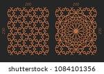 laser cutting set. woodcut...   Shutterstock .eps vector #1084101356