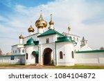 gate of resurrection monastery... | Shutterstock . vector #1084104872