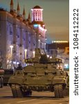 """Small photo of MOSCOW, RUSSIA - May 03, 2018 The BMPT """"Terminator-2"""" - a war armored fighting vehicle (AFV) at the beginning of the Night Rehearsal of 2018 Moscow Victory Day Parade on Red Square"""