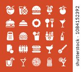 set of 25 food filled icons... | Shutterstock .eps vector #1084152392