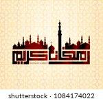illustration of ramadan kareem. ...   Shutterstock .eps vector #1084174022