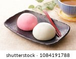 daifuku.is a soft rice cake... | Shutterstock . vector #1084191788