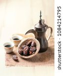 vintage arabic coffee pot ... | Shutterstock . vector #1084214795