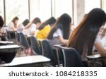 blur focus.back view abstract...   Shutterstock . vector #1084218335