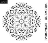 vector mandala background | Shutterstock .eps vector #1084253186