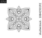 vector mandala background | Shutterstock .eps vector #1084253192