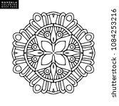 vector mandala background | Shutterstock .eps vector #1084253216