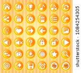 gui button orange circle with...
